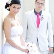 Wedding photographer Zdeněk Šmolík (fotosmolik). Photo of 14.08.2015