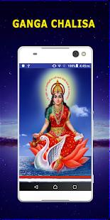 Ganga Chalisa - náhled