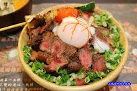 胡同燒肉丼飯