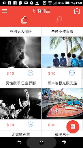 免費下載商業APP|EZWeb商店管理 app開箱文|APP開箱王