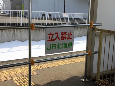 夕張鉄道 夕張支線代替バス 5061_108 夕張駅跡_03