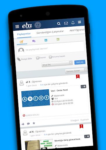 EBA screenshot 5