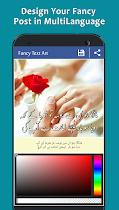 Fancy Text Art - Post Maker - screenshot thumbnail 03