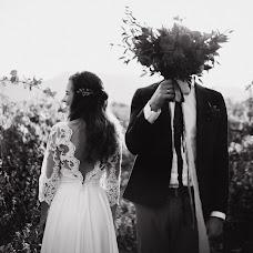 Wedding photographer Pavel Melnik (soulstudio). Photo of 25.01.2018