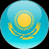 СуперС ЕНТ/КТА Ист. Казахстана