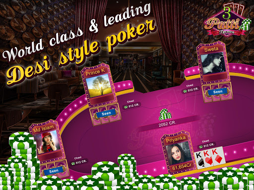 Teen Patti Tycoon 1.0.50 screenshots 3
