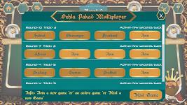 screenshot of Dehla Pakad, Call Break, Hokm, Tarneeb & Spades