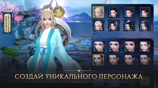 Jade Dynasty Онлайн - война пришла в мир ММОРПГ  captures d'écran 1