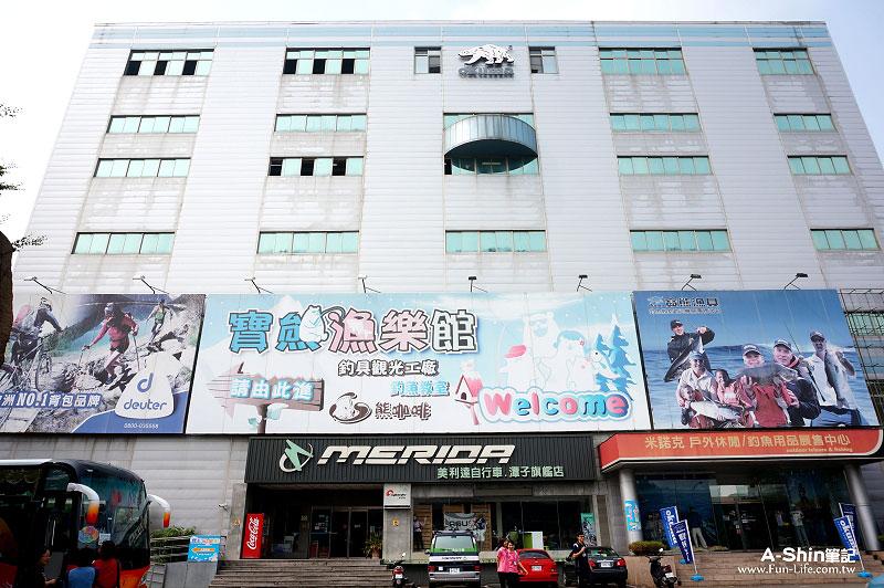 台中觀光工廠-寶熊漁樂館2