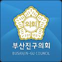 부산진구의회 icon