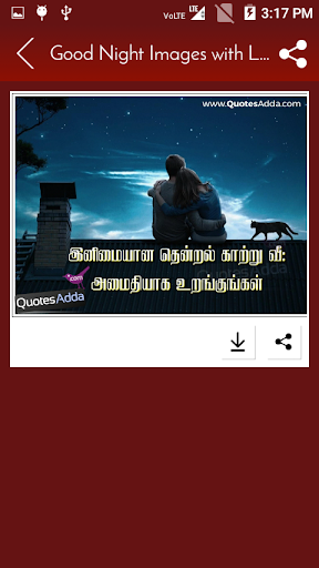 Good Night Images with Love, Love Quotes - Tamil 1.1.4 screenshots 5