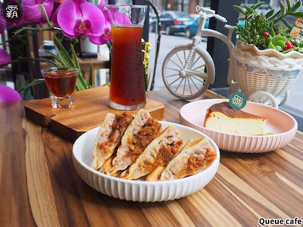 Queue cafe咖啡漫嚐,芋泥肉鬆熱壓吐司配手沖咖啡,有鄰家咖啡館的寧靜氛圍!