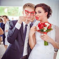 Wedding photographer Aleksandr Travkin (Travkin). Photo of 24.03.2015