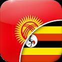 Mtafsiri Wa Kyrgyz-Kiswahili icon