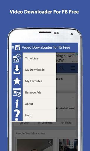 FBのFreefbためのビデオのダウンローダ