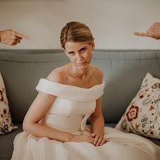 Fotografo di matrimoni Stefano Cassaro (StefanoCassaro). Foto del 06.07.2018