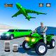 US Army ATV Quad Bike & Limo Car Plane Transporter (game)