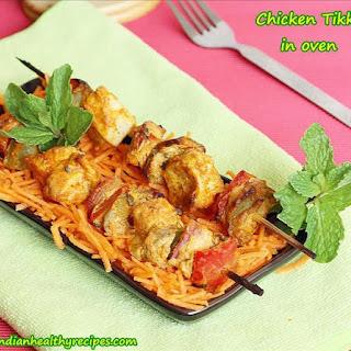 Chicken Tikka Recipe, How To Make Chicken Tikka In Oven