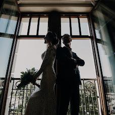 Wedding photographer Yulya Kamenskaya (juliakam). Photo of 30.07.2018