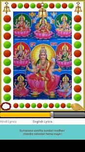Ashta Lakshmi Stotram Lyrics in Tamil and English With ...