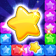 Pop Stone - Pop Star 2019 APK
