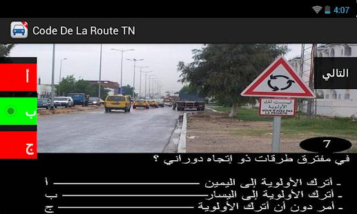 Code De La Route Tunisie For Pc Windows 7 8 10 Mac Free Download Guide