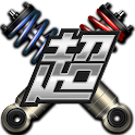 Suspension Master icon