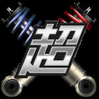 Suspension Master icon