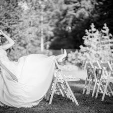 Wedding photographer Eduard Shabalin (4edward). Photo of 17.09.2018