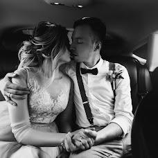 Wedding photographer Anastasiya Bagranova (Sta1sy). Photo of 27.02.2018
