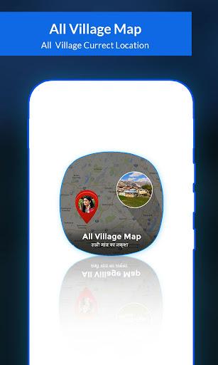All Village Map - u0938u092du0940 u0917u093eu0902u0935 u0915u093e u0928u0915u094du0936u093e 1.0 app download 1