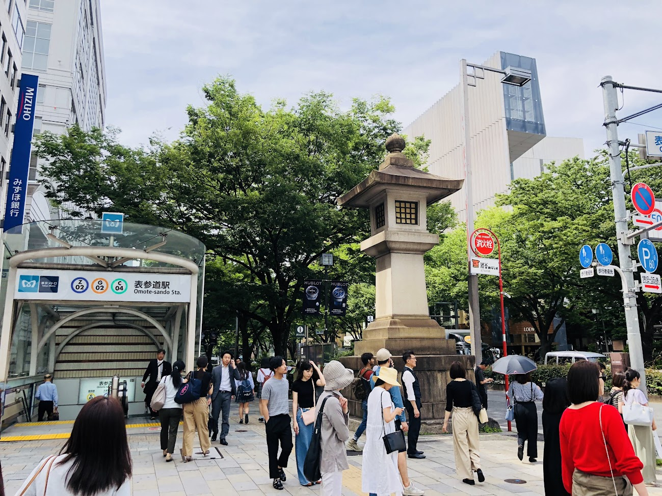 Tokyo Metro Omotesando Station