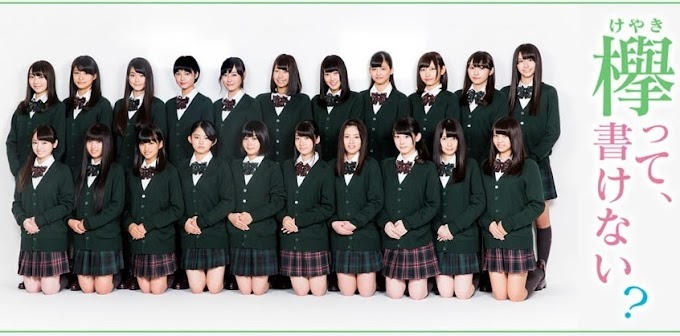 (TV-Variety)(720p) 欅坂46 – 欅って、書けない? Keyakitte,Kakenai? ep47 160904