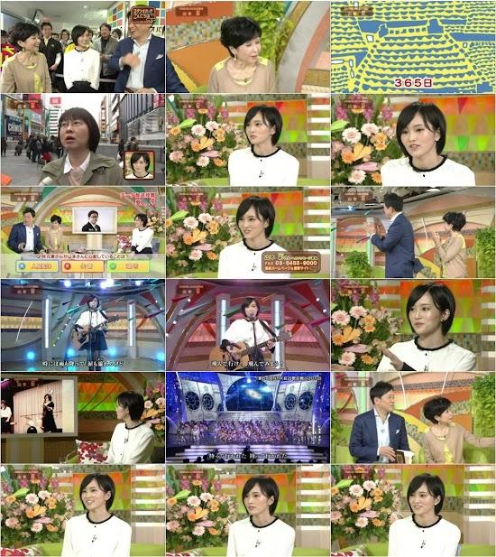 (TV-Variety)(720p) 山本彩 – スタジオパークからこんにちは 160216