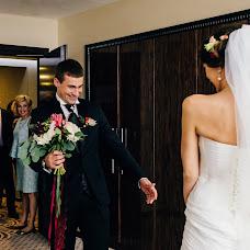 Wedding photographer Kira Nevskaya (dewberry). Photo of 08.07.2016