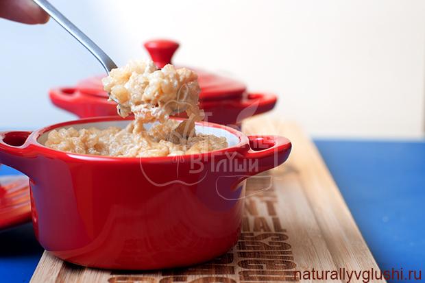 Как сделать рисовый пудинг | Блог Naturally в глуши