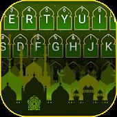 Ramadan Kareem Theme Keyboard Android APK Download Free By Best Keyboard Theme Design