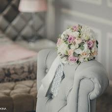 Wedding photographer Marina Zenkina (MarinaZenkina). Photo of 19.11.2017