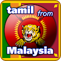 Tamil from Malaysia icon