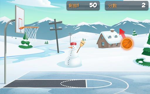 玩體育競技App|籃球投籃王免費|APP試玩