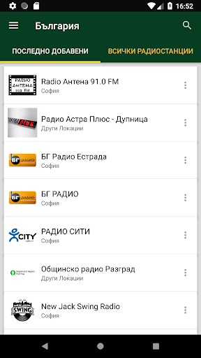 Download Bulgaria Radio Stations on PC & Mac with AppKiwi