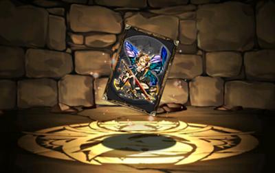 妖精剣姫・プシュケーのカード