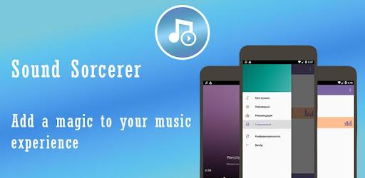 Sound Sorcerer музыка оффлайн for PC