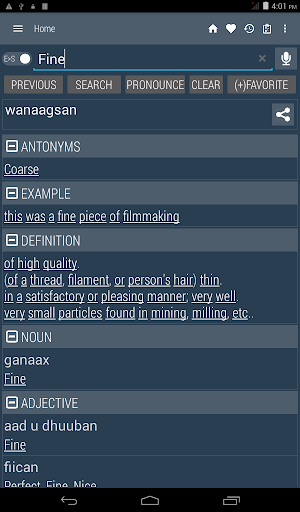 English Somali Dictionary screenshots 17