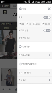 앨리스고홈 - Alicegohome- screenshot thumbnail