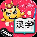 Kanji Hero - Học chữ Hán tiếng Nhật icon