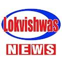 Lokvishwas icon