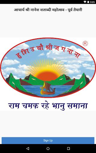 Acharya Shree Nanesh Satabdi