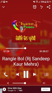 Chann Pardesi - náhled