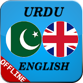 Offline Dictionary : Urdu to English Translator